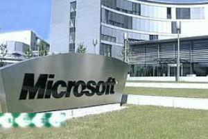 Новая штаб-квартира Micrasoft