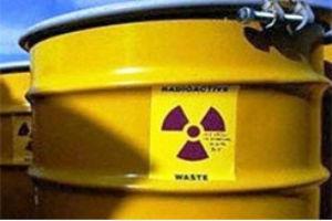 Завод по переработке ядерного топлива