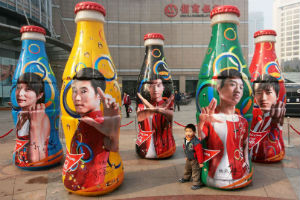 Заводы Кока-Кола в китае