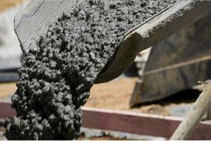 Особо тяжелый бетон