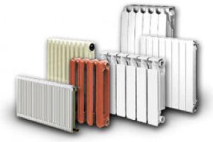 Виды водопроводных радиаторов отопления