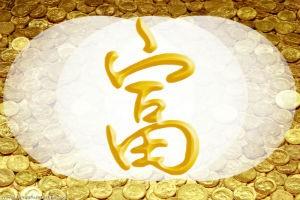 Как превлечь деньги и благодать при помощи учения фен-шуй