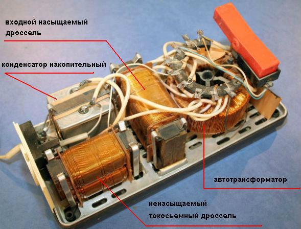 бытовой феррорезонансный стабилизатор в разборе