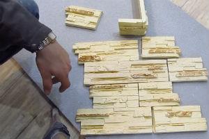 Подготовка гипсовой плитки к облицовке - группировка на полу