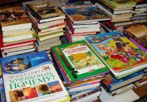 Сегодняшнее разнообразие книг