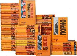 Книжные серии в современном интерьере