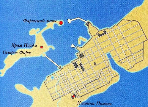 Расположение древнего города Александрия