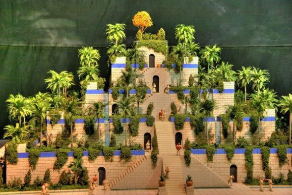 Висячие сады в Вавилоне