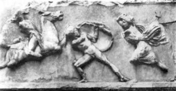 Фриз Галикарнасского мавзолея