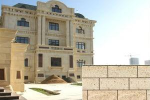 Камень ракушечник в облицовке фасадов домов